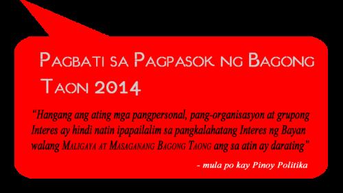 greeting 2014