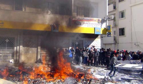 Tunisians protestors